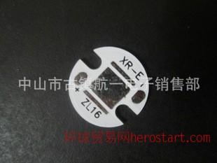 铝基线路板中友电子厂家直销16*16mm 六角LED铝基板覆铜板材料是