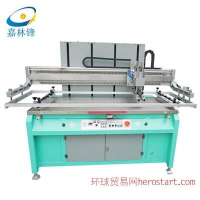 玻璃丝印机,半自动平面丝印机,标签印刷机,丝印设备