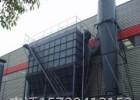 珍珠岩布袋除尘器 布袋除尘器设备 星辉生产厂家