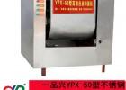一品兴食业YPX-50型高效不锈钢自动和面机