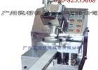 广东包子机专业厂家/包子机生产厂 名优品牌企业德帮机械