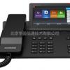 华为IP电话机 华为eSpace 7950IP话机