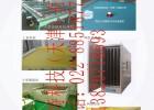 天津超大型丝印网版