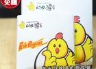 鸡排防油纸袋炸鸡块纸袋