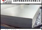 沈阳中航医用钛板供应,医疗专用钛板标准