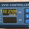 华大自控恒压供水控制器HD3000NT