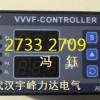 华大自控恒压控制器HD3000N四川代理商