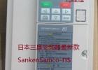 三垦变频器SANKENSAMCO-NS
