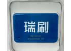 陕西耀盛网络科技有限公司POS机代理