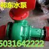 吸沙泵100NB-12-80泥浆泵耐磨渣浆粉煤灰泵7.5KW