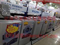 洗衣机价钱如何_超值的洗衣机到哪买