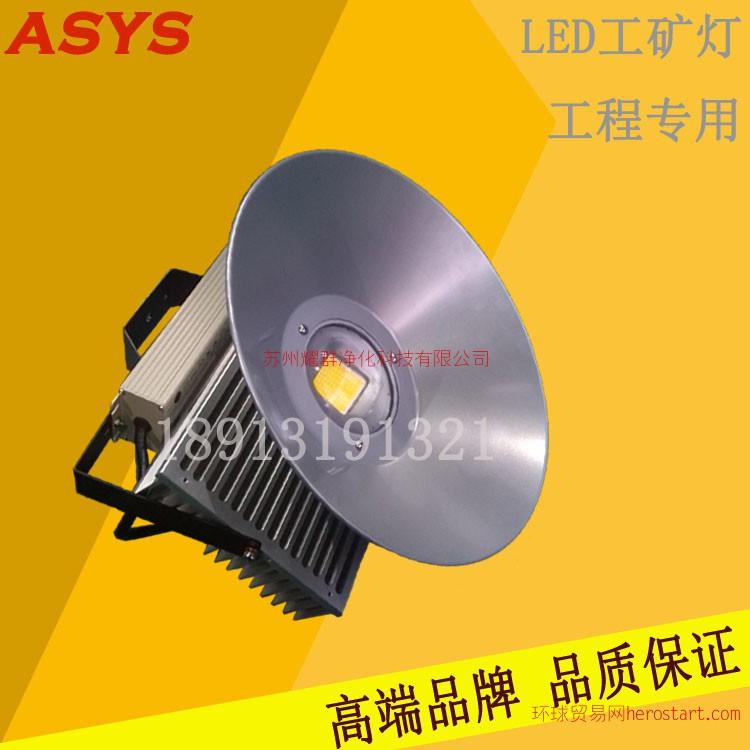 高端节能热销LED工矿灯厂家低价供大功率LED投光灯