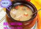 瓦罐煨汤技术哪里教 想学瓦罐小吃做法哪里专业