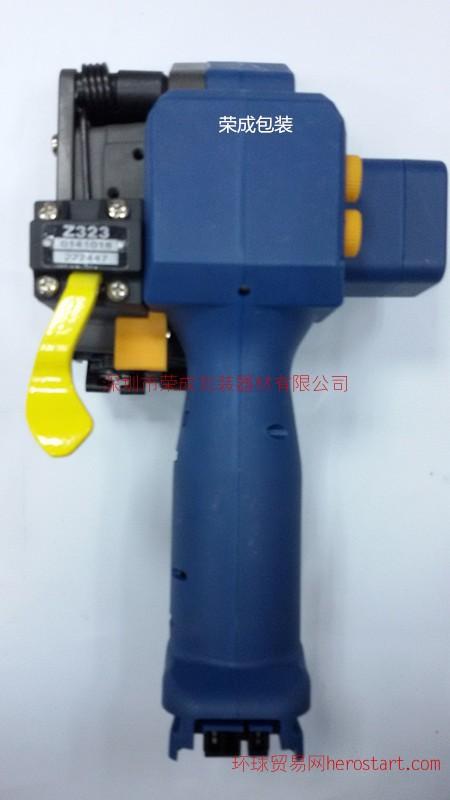Z322手提式免扣电动打包机