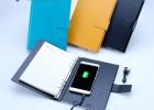 现在的记事本可以给手机充电了吗 商务充电笔记本