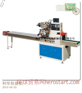 LH-260B自动食品包装机械 多功能食品包装机械