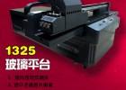 PE膜打印图案该用什么机器 深圳东方龙科厂家UV打印机