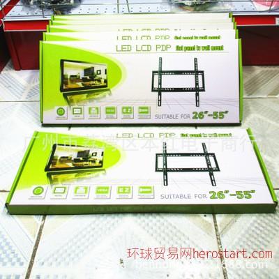 32-55寸液晶电视挂架 26-55寸 LCD/LED一体式通用万能挂架支架
