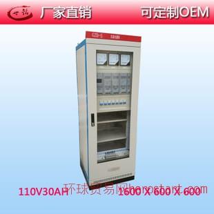 GZDS110V3 高频开关电源柜 可调