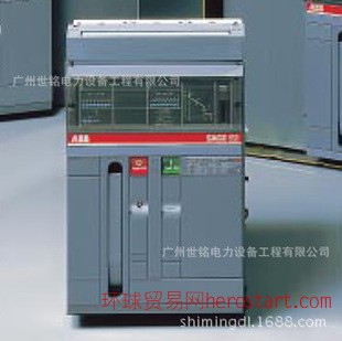 ABB空气断路器Emax系列E1N 3P隔离开关断路器批发工程元件