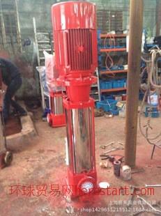 XBD立式消防泵   单级单吸消防