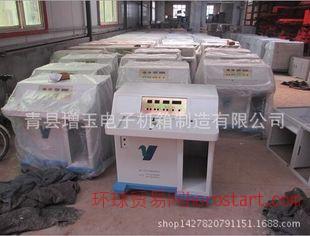 沧州增玉专业加工批发医疗器械机箱 医疗设备外壳