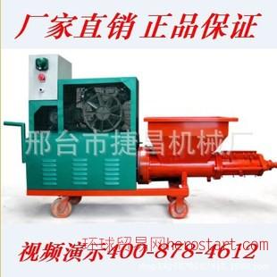 水泥砂浆喷涂机用于建筑工地室内抹墙抹灰的设备喷涂机