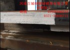 批量供应SA516Gr485中、低温压力容器用碳钢板