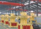 山东秸秆造粒机,制粒机,锯末颗粒机,大型生产线可分期付款