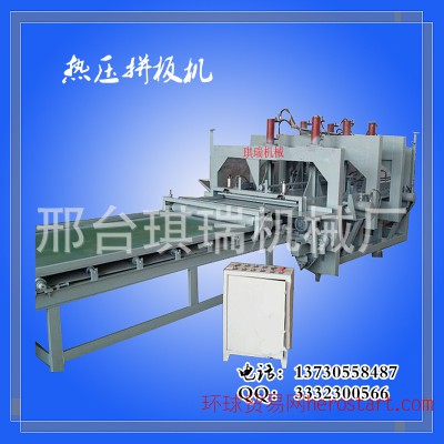 邢台自动化设备小型双层热压机木工机械板条预压设备