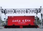 福州寿宴灯光音响出租赁效果布置服务公司