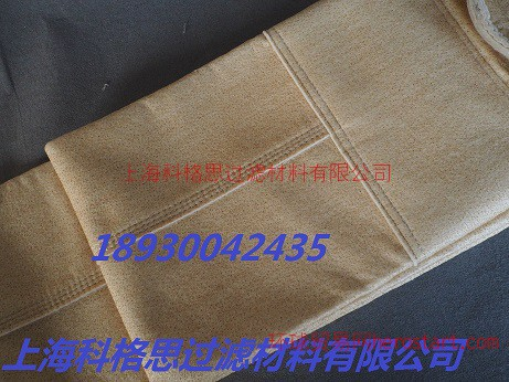 科格思沥青砼拌合站除尘滤袋/圆布袋/椭圆形布袋/扁布袋