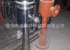 供应不锈钢射流器 喷射器 射流曝气器-宜兴盛泰环保