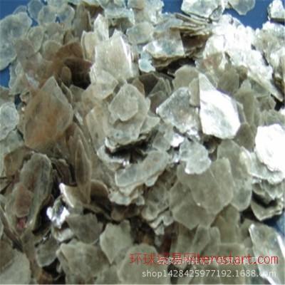 天然金云母 金云母片与云母粉