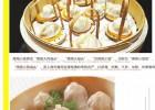 重庆小笼包培训学校重庆学习小笼包技术