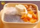 重庆甜品培训学校重庆学习甜品技术的地方甜品学习