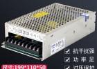 5V 200W 开关电源s-200-5 5V40A