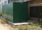 MBR一体化污水处理成套设备 办公楼生活污水处理设备