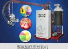 领新聚氨酯 面具发泡生产机械设备