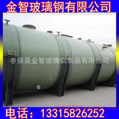 加工定做 玻璃钢储罐 玻璃钢立式储罐 卧式储罐等多规格压力罐