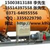 供应高效率石英砂烘干机 石英砂干燥机价格