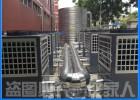 空气源热泵中央热水机组