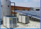 空气能热水器工程机组