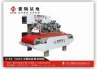 瓷砖加工设备厂家  陶瓷加工机器  多功能瓷砖加工设备机械