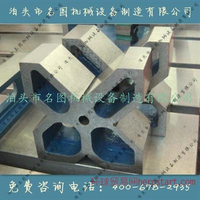 铸铁V型铁  V型块铸铁V型架 质优价廉欢迎选购