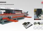 多功能圆弧抛光机厂家  瓷砖抛光机价格  瓷砖加工机器设备