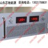 1000V60A70A可调直流恒压恒流电源高压直流开关电源