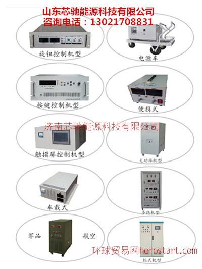 1000V40A50A大功率程控直流稳压电源高压直流开关电源
