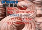 镀锡铜绞线批发 35平方铜绞线价格 铜绞线采购
