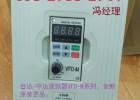 VFD037M43A 3.7KW 460V 黑龙江中达变频器